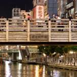 Luces, noche, agua, reflejos, Natalia Pfeifer, Galeria MOA, fotografía, arte, decoración, Japon