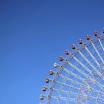 Paisaje, cielo, Natalia Pfeifer, Galeria MOA, fotografía, arte, decoración, Japon, Tempozan, rueda, azul